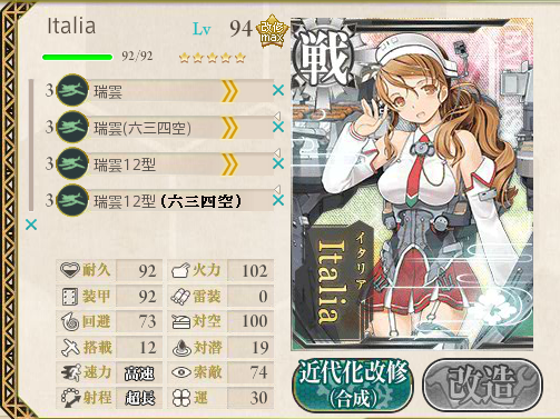 kancolle16022401.png