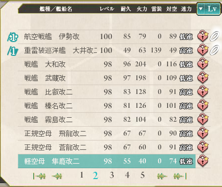 kancolle16022804.png