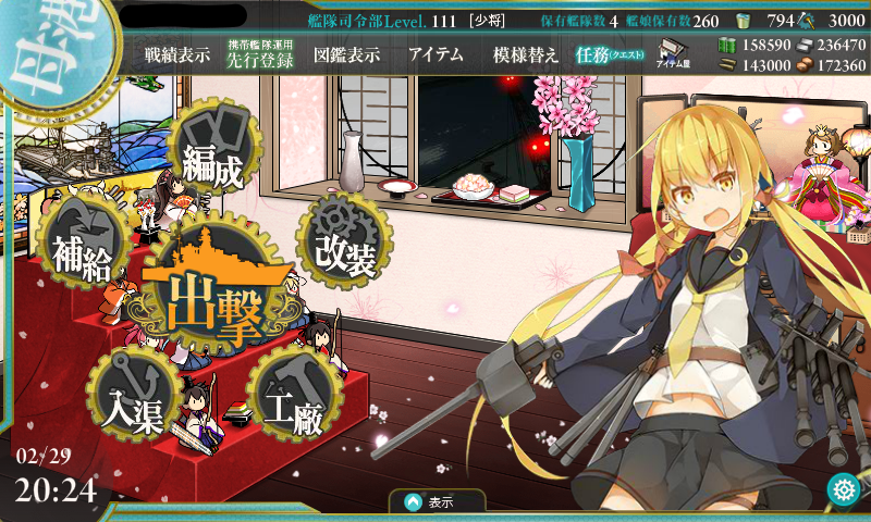 kancolle16022906.png