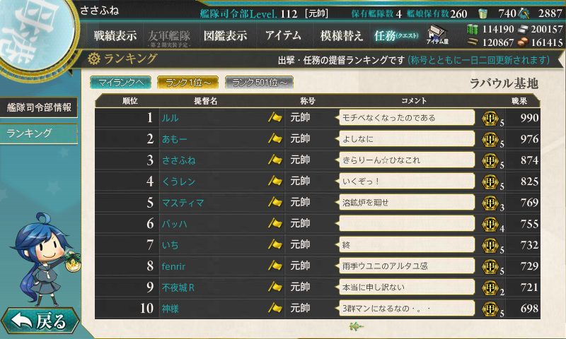 kancolle16040101.png