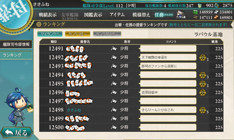 kancolle16040103.png