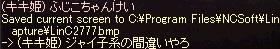 LinC2778.jpg