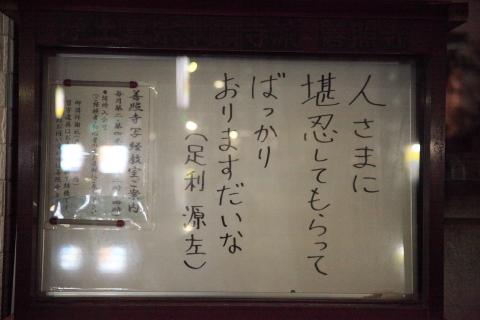 20160314white5.jpg