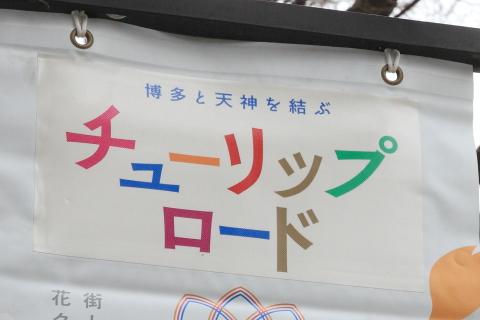 20160317hanashirabe2.jpg