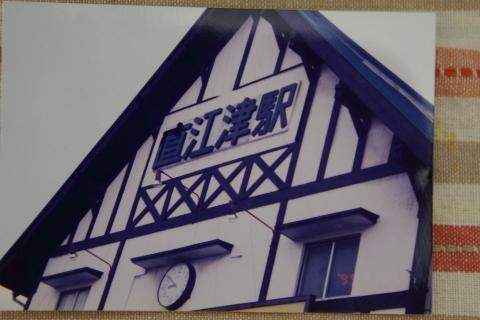 20160325oyamadaiku3.jpg