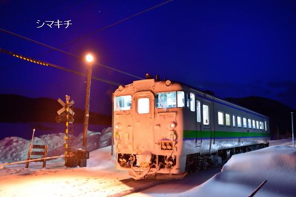DSC_0570-rh.jpg