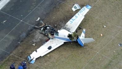 0401飛行機1