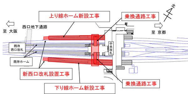 JR_Takatsuki_Concept.png
