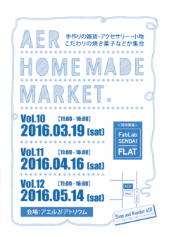 AER HOMEMADE MARKET