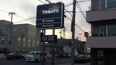 TOMATOへ