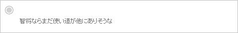 comm6.jpg