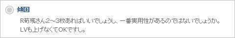 comm7.jpg