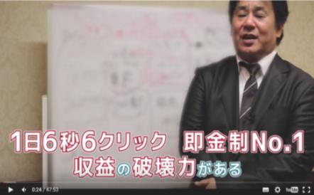 千代田隼人6
