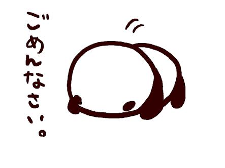 20160226184857f2b.png