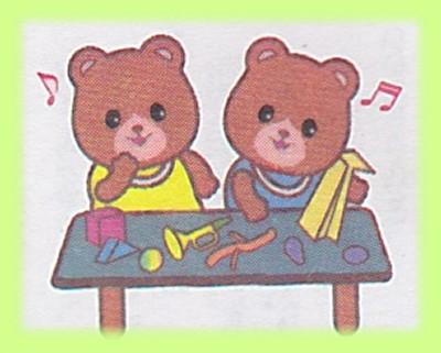 森のおはなし クマ 双子 3