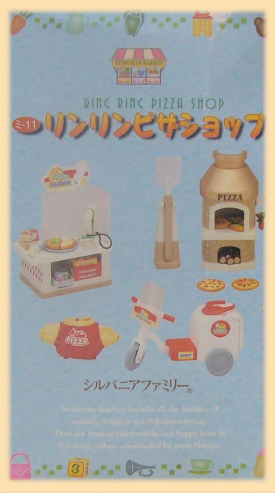 リンリンピザセット 箱 2