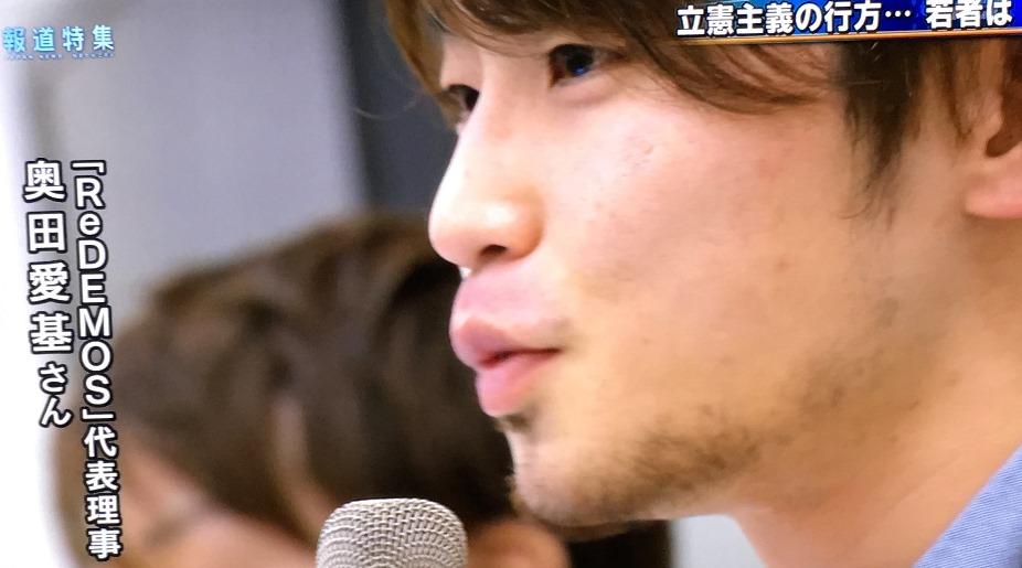 奥田愛基03