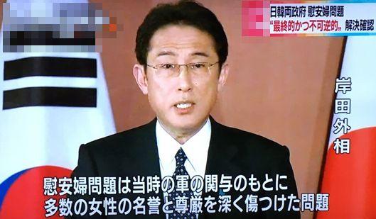 【速報】北朝鮮 日本時間午後3時半から「重大報道」 [無断転載禁止]©2ch.netYouTube動画>4本 ->画像>54枚