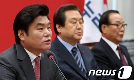 韓国 セヌリ党