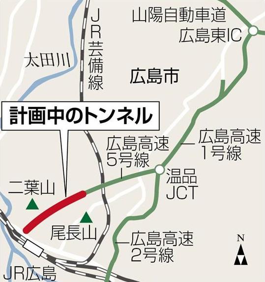 広島高速5号線