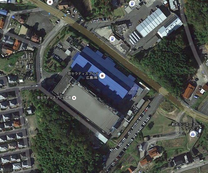 京セラディスプレイ広島工場