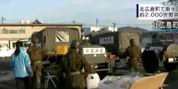 広島県断水