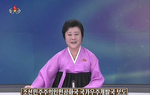 北朝鮮アナウンサー