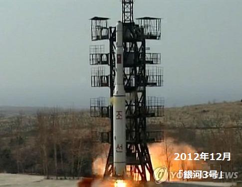 北朝鮮ミサイル2012年