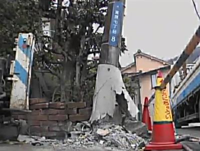 呉市清水が丘高校教師飲酒運転事故