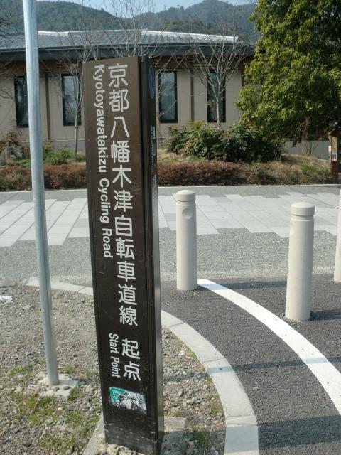 嵐山CIMG4416