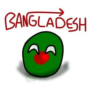 バングラデシュボール