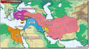 新バビロニアの版図