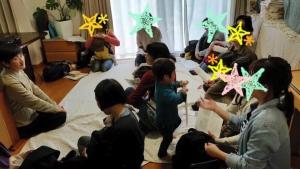 育児講座1