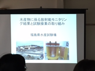 福島水産物モニタリングの取り組み