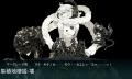 集積地棲姫-壊