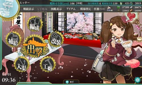 龍嬢 201604