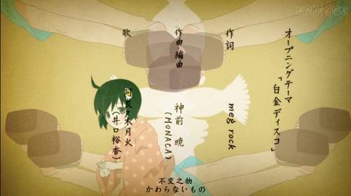 KOYOMI07-002.jpg