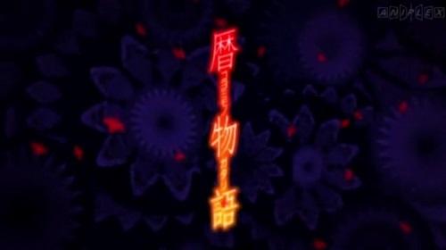 KOYOMI09-002.jpg