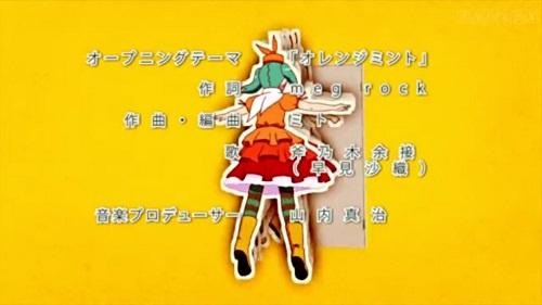 KOYOMI10-002.jpg