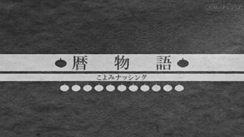 KOYOMI11-001.jpg