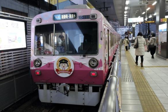 静岡鉄道ーS