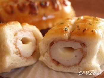 チーちくパン2