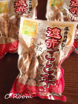 食品(ごと芋)1