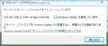 CP2102 USB to UART Bridge Controller