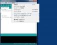 NAZE32(Cleanflight)設定(MicroMinimOSD)