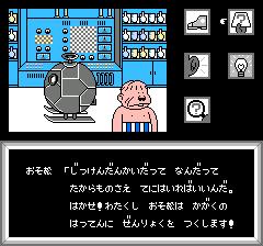Osomatsu-kun (Japan)-19