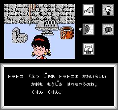 Osomatsu-kun (Japan)-39