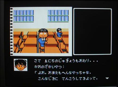 YAWARAKAMIHO004.jpg
