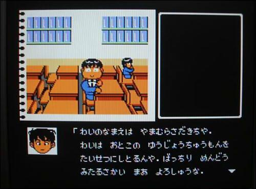 YAWARAKAMIHO005.jpg