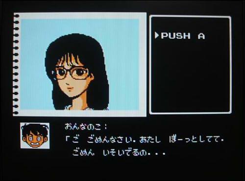 YAWARAKAMIHO009.jpg